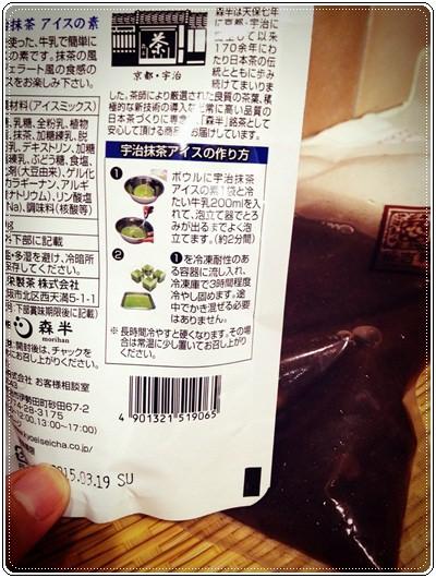 ﹝試吃﹞采吉軒紅豆專門店 (55).jpg