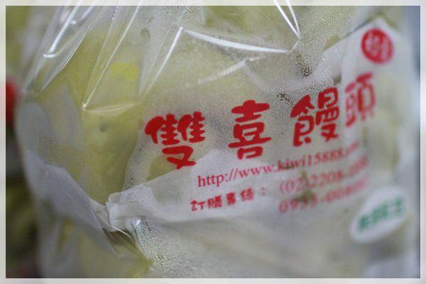 ﹝試吃﹞全新上市 雙喜饅頭 抹茶紅豆饅頭再進化! (47).JPG