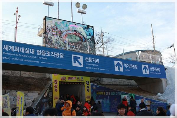 2016。首爾滑雪行 (116).JPG