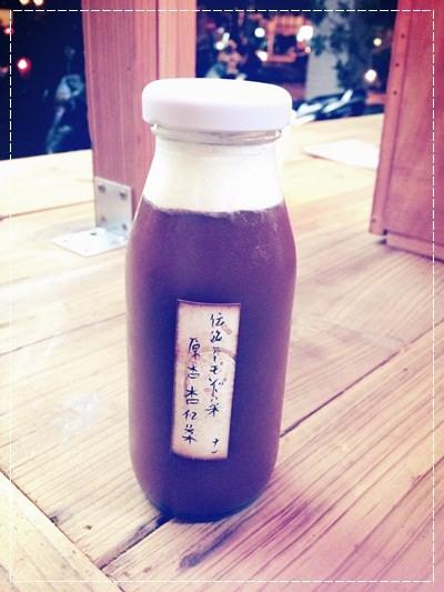 【推薦好喝】寒冬中的養生飲品。原杏杏仁茶 (1)