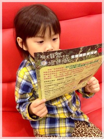 【推薦好書】兒童好奇心大百科&與大自然捉迷藏 (6)