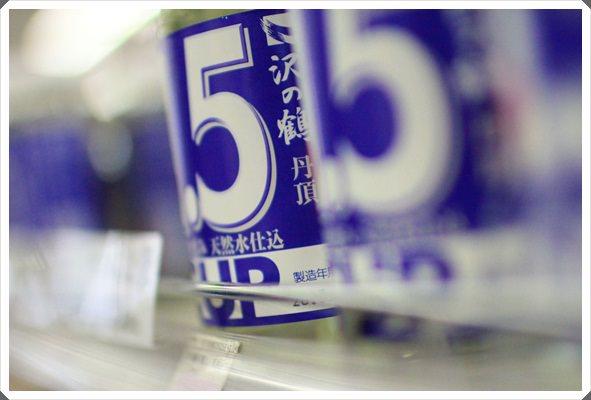 2013。熱遊日本東京♪(200)