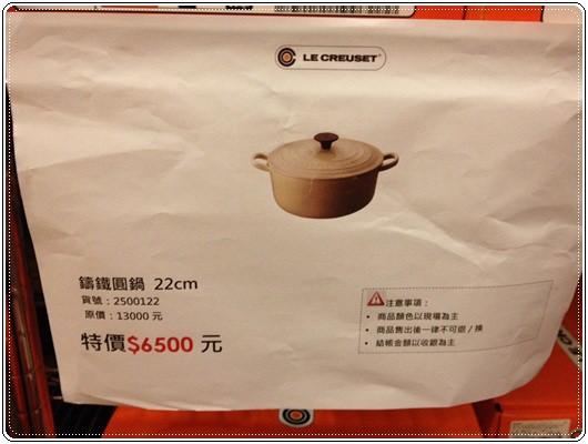 【小猴媽❤佈置】2014 LE CREUSET特賣會。搶鍋去(心得攻略分享) (46).jpg