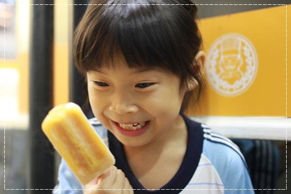 《EatMe食我》駱師傅法式冰淇淋之家 (39).JPG