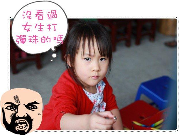 【宜蘭。小牛姐姐4歲生日之旅】 (414)