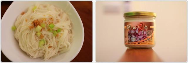 ﹝試吃﹞台南永康美食-黑人洪鵝肉◎鵝油麵線&鵝油香蔥