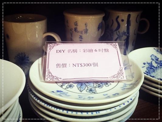 踩線。鶯歌陶藝生活節&2015來趣新北商圈~深度探索鶯歌 (56).jpg