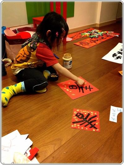 安娜愛畫畫✿‿✿充滿童趣的中國年裝飾 (8)