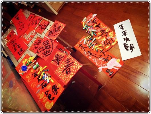 安娜愛畫畫✿‿✿充滿童趣的中國年裝飾 (10)