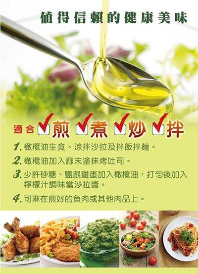 ﹝體驗﹞奧羅果 arogos頂級早熟成初榨橄欖油 (23)