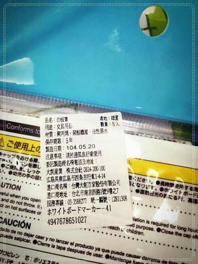 【小猴媽❤大創】9月開學季。小一新鮮人的用品採購 (5).jpg
