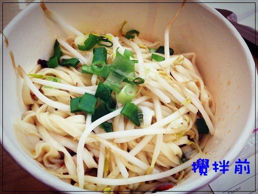 《台北後火車站。美食報報》陳媽媽大餛飩專賣店 (6)
