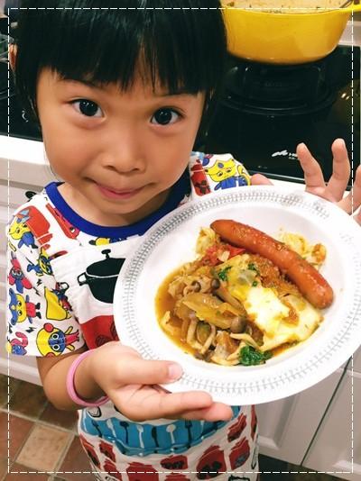 【親子。小廚房】漫長暑假是培養小小廚神的大好時機!! (23).jpg