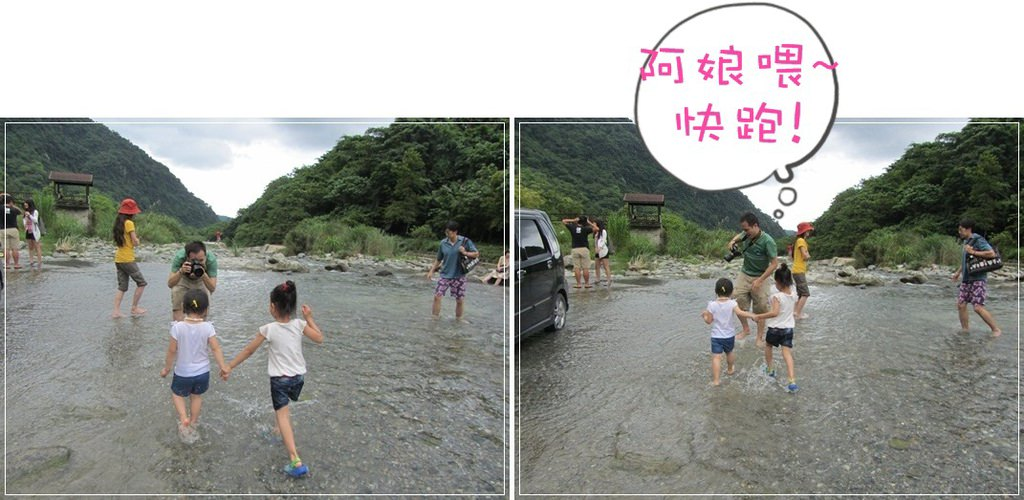 §2013。台東熱氣球嘉年華§ (96)