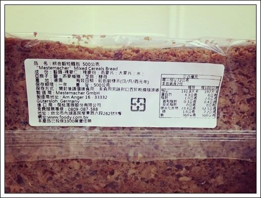 露營野餐的好夥伴:Mestemacher麥大師德國麵包&D'arbo德寶果醬蜂蜜 (11).jpg