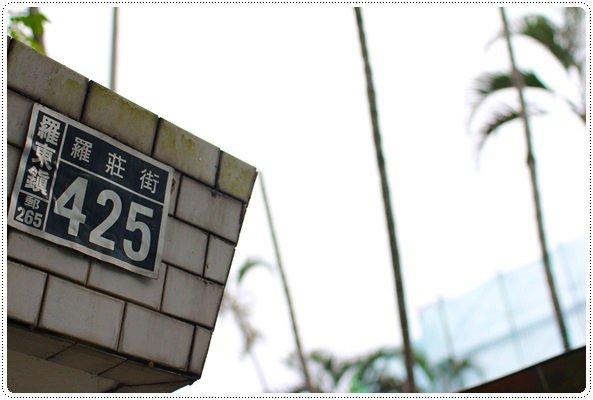 【宜蘭。小牛姐姐4歲生日之旅】 (349)