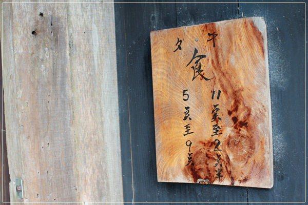 §2013。台東熱氣球嘉年華§ (277)