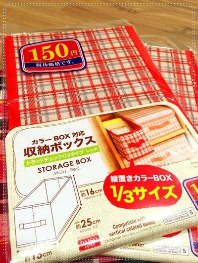【小猴媽❤大創】9月開學季。小一新鮮人的用品採購 (27).jpg