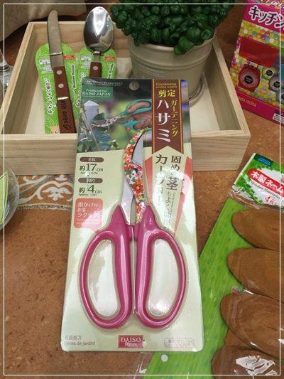 【小猴媽❤大創】園藝小物。手指頭由黑轉綠就靠它們了!! (5).JPG