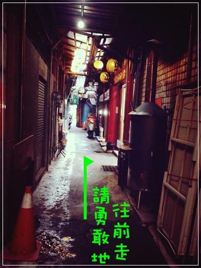 《台北後火車站。美食報報》金架係巷阿來ㄟ蛋炒飯◎元味料理 (2)