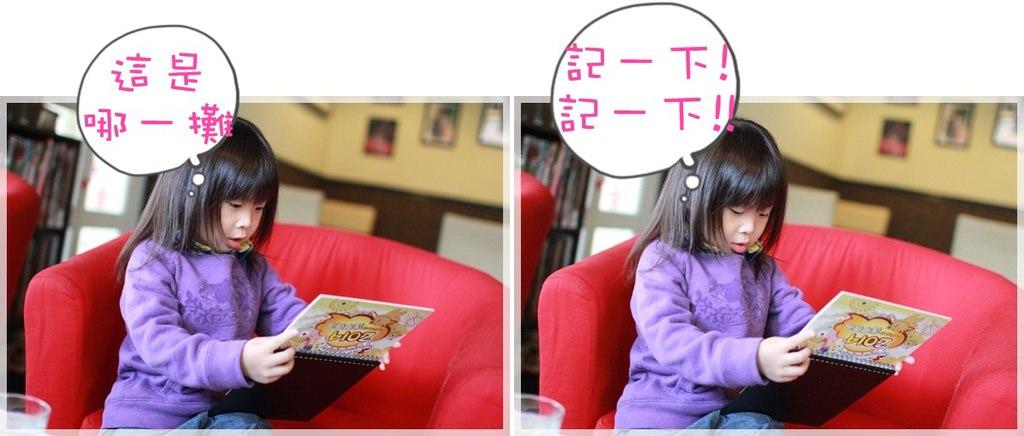「公益」兒福聯盟。 熊痞痞vs兔眠眠 X 台中逢甲小吃店 2014年逢甲夜市公益年曆 (5)