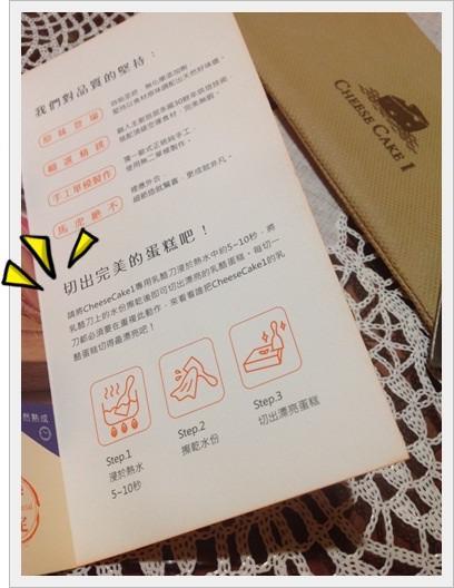 ﹝試吃﹞CHEESE CAKE 1 奢侈Blue Man (7).jpg