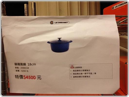 【小猴媽❤佈置】2014 LE CREUSET特賣會。搶鍋去(心得攻略分享) (43).jpg