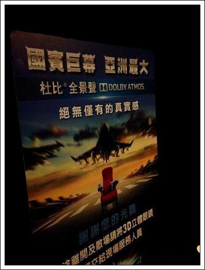♡兩人世界♡吃西門町豆漿→國賓大戲院看《蜘蛛人驚奇再起:電光之戰》 (7).jpg