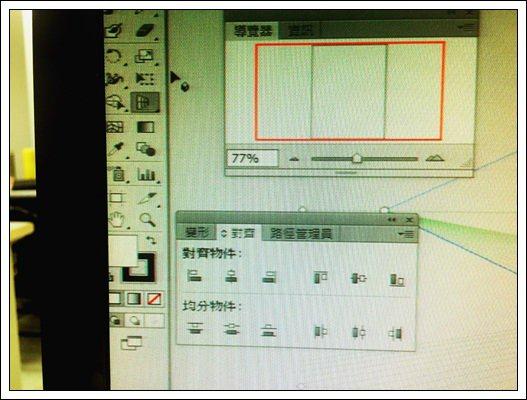 ﹝試上﹞聯成電腦課程  Illustrator向量繪圖與應用 (12).jpg