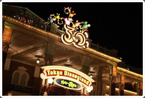 2013。熱遊日本東京♪(156)