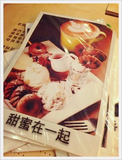 ﹝試吃﹞T&T Coffee (4).jpg