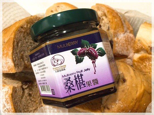 出國一瓶在手,料理好無敵!!用台灣的家鄉味兒串起友誼的橋樑◎大樹張媽媽休閒農場桑椹系列產品 (9)