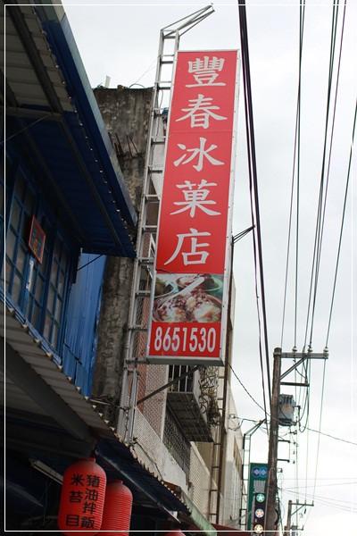 §2013。台東熱氣球嘉年華§ (101)