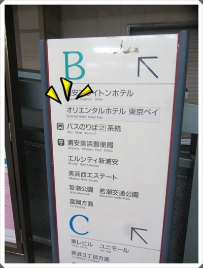 2013。熱遊日本東京♪(169)
