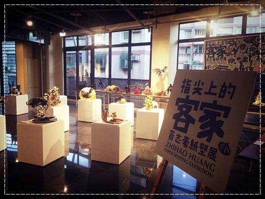 踩線。鶯歌陶藝生活節&2015來趣新北商圈~深度探索鶯歌 (98).jpg