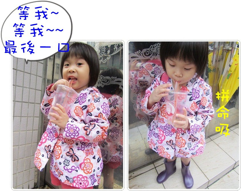 迎接夏天的來臨◎台北市兒童游泳教學&游泳池大評比 (24)