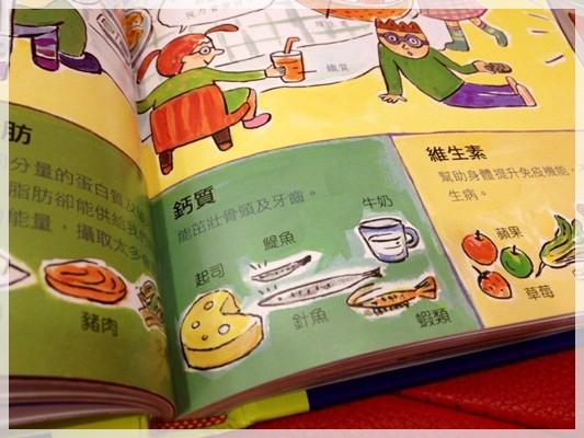 【推薦好書】兒童好奇心大百科&與大自然捉迷藏 (10)