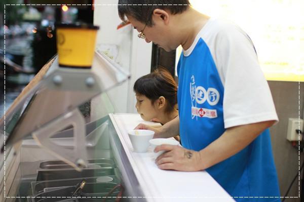 《EatMe食我》駱師傅法式冰淇淋之家 (53).JPG