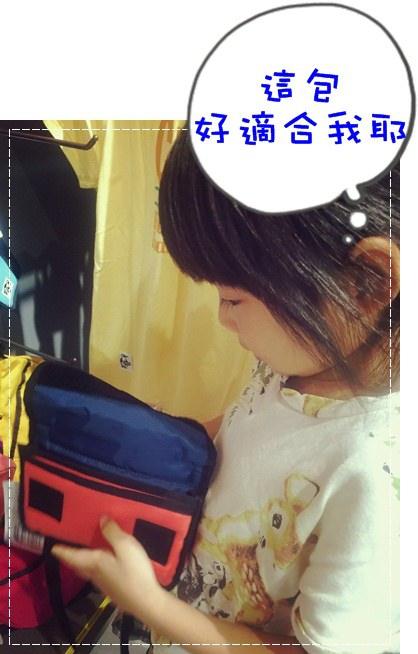 CHUMS秋冬品牌分享會 (24).jpg