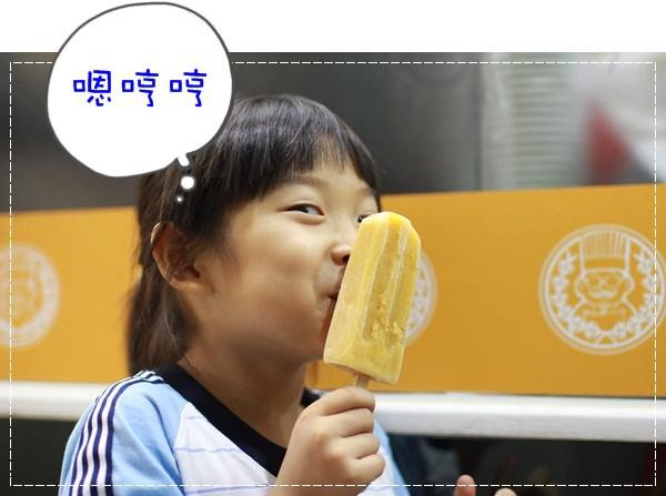 《EatMe食我》駱師傅法式冰淇淋之家 (36).JPG