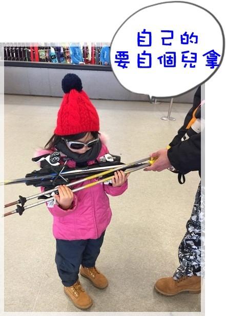 2016。首爾滑雪行 (254).jpg