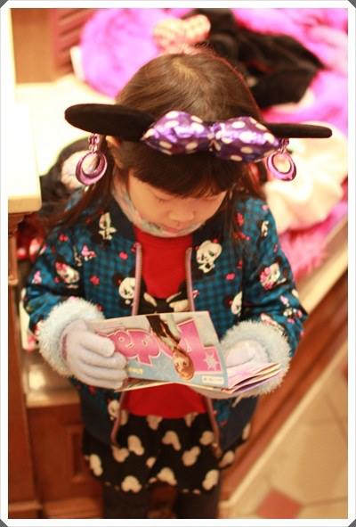 2015冬遊日本。東京迪士尼樂園之安娜與艾莎的冰雪夢幻 (28).JPG
