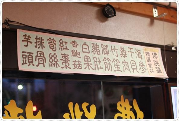 老饕推薦,實在好呷。七品食堂◎邰智源《邰客食堂》 (27)