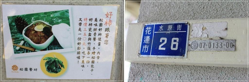 §2013。台東熱氣球嘉年華§ (238)