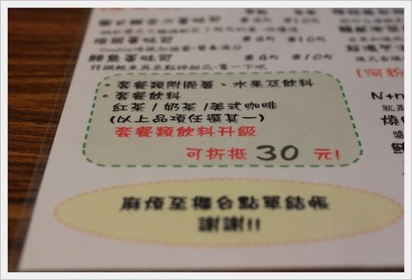 屬於灶咖等級的N+n喫早餐 (4).JPG