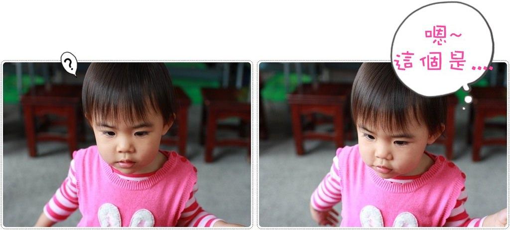 【宜蘭。小牛姐姐4歲生日之旅】 (419)