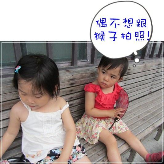 §2013。台東熱氣球嘉年華§ (345)