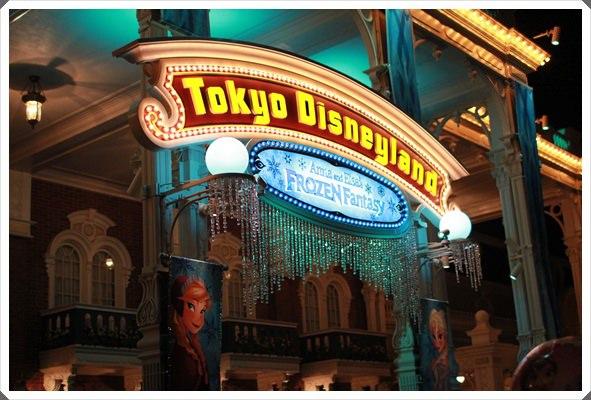 2015冬遊日本。東京迪士尼樂園之安娜與艾莎的冰雪夢幻 (126).JPG
