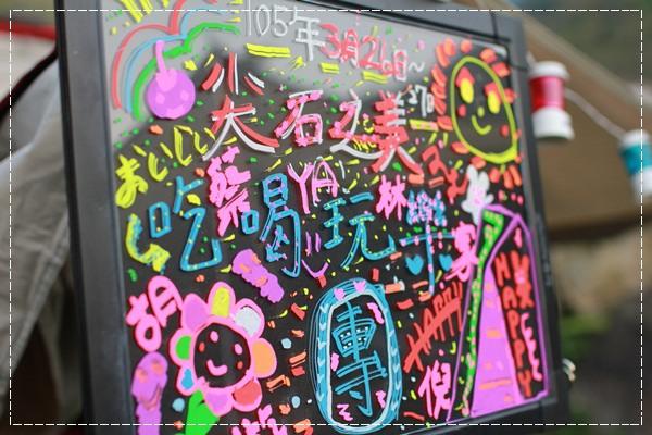 2露。團露中的團露@新竹尖石之美露營渡假村