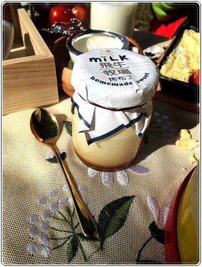 【小猴媽❤大創】轟金透ㄟ野餐日at 美堤河濱公園 (116)
